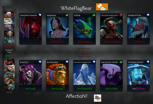 japandotacup_wfbvsan_game2_pick